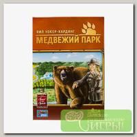 Игра настольная 'GaGa Games' 'Медвежий парк'