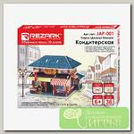 'REZARK' JAP-001 Серия 'Домики Японии'. 14.5 x 13.7 x 11.4 см Кондитерская.