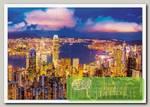 'EDUCA' Пазл №4 1000 элемент. 'Гонконг, небоскребы'