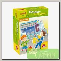 'LISCIANI' Пазлы-истории для малышей 26 элемент. МАГАЗИН
