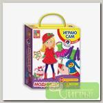 'Vladi Toys' Магнитная игра-одевашка 'Модницы'