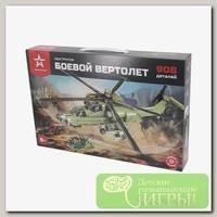 'Армия России' Конструктор 'Боевой вертолет' 908 элемент. АР-01007