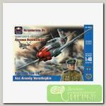 'АРК модел' Модель сборная №05 48043 Истребитель Як-7Б советского лктчика-аса Арсения Ворожейкина 1/48