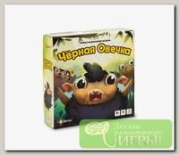 Игра настольная 'Эврикус' 'Чёрная овечка'.