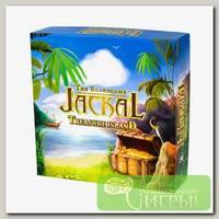 Игра настольная 'Magellan' 'Шакал: остров сокровищ' MAG00404