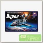 'АРК модел' Модель сборная №17 14402 Космический корабль Буран 1/144