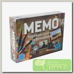 Игра настольная 'Нескучные игры' Мемо 'Картины русских художников'