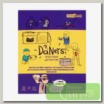 Игра настольная 'KonigGame' DaNetS. Опытный детектив 2.5 х 12.5 х 16.5 см