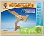 'Чудо-дерево' Модель сборная деревянная 'Техника' №03 P040 'Самолет F16'