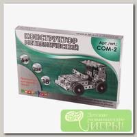 'Поделкин' COM-2 Конструктор 18 моделей 224 элемент.