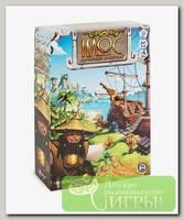 Игра настольная 'Эврикус' 'Илос. Затерянный архипелаг'.