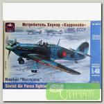 'АРК модел' Модель сборная №05 48024 Истребитель 'Харрикейн' I Советские ВВС 1/48
