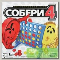 Игра настольная 'Hasbro' 'Собери 4' A5640121