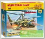 'ZVEZDA' Набор №04 для моделирования подарочный 7216П 'Вертолет Ка-50 Черная акула' 1/72