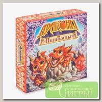 Игра настольная 'Эврикус' 'Драконы-питомцы'.