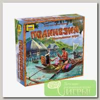 Игра настольная 'ZVEZDA' 'Полинезия'