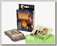 Игра настольная 'Muravey Games' 'Конфетная Мафия' ТК011