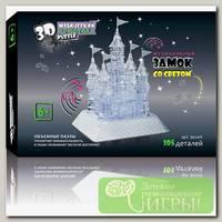 '3D Puzzle' Магический кристалл №06 Замок со светом и музыкой 105 элемент