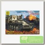 'МОДЕЛИСТ' Модель сборная танк №13 303522 Немецкое самоходное орудие 'Грилле' 1/35