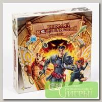 Игра настольная 'Эврикус' 'Время подземелий'.