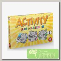 Игра настольная 'PIATNIK' 'Activity' для малышей обновленная версия