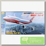 'ZVEZDA' 7010 Модель сборная Пассажирский авиалайнер Боинг 747-8