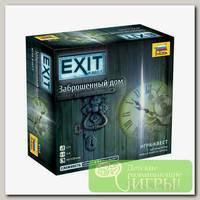 Игра настольная 'ZVEZDA' 'EXIT-КВЕСТ. Заброшенный дом'