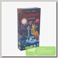 Игра настольная 'Cosmodrome Games' 'Имаджинариум' Сумчатый.