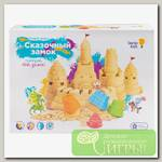 'Genio kids' Набор для детского творчества 'Умный песок' Сказочный замок SSN103