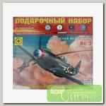 'МОДЕЛИСТ' Набор для моделирования самолет №08 ПН207228 Советский истребитель Як-3 1/35