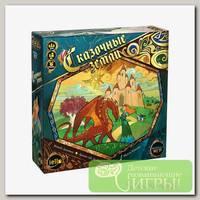 Игра настольная 'Фабрика Игр' 'Сказочные Земли' 17019F