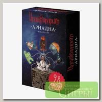 Игра настольная 'Cosmodrome Games' 'Имаджинариум' доп. карточки 1 Ариадна
