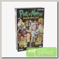 Игра настольная 'HOBBY WORLD' 'Рик и Морти: Всмортить Всё'