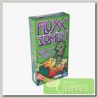 Игра настольная 'HOBBY WORLD' 'Fluxx Зомби'
