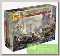 Игра настольная 'ZVEZDA' 'Великая Отечественная Война. Битва за Сталинград.'