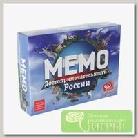 Игра настольная 'Нескучные игры' Мемо 'Достопримечательности России'