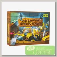 Игра настольная 'CraftGames' Магазинчик приключенцев 4.5 х 14.0 х 18.0 см