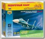 'ZVEZDA' Набор №09 для моделирования подарочный 7206П 'Самолет Су-27' 1/72