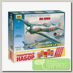'ZVEZDA' Набор №36 для моделирования подарочный 4801П Советский истребитель 'Ла-5ФН' 1/48