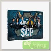 Игра настольная 'CraftGames' Проект SCP