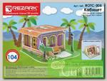 'REZARK' ROTC-005 Пазл 3D 20 x 21 x 11 см кабинет