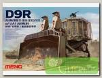 'MENG' 'бульдозер' D9R Armored Bulldozer W/Slat Armor 1/35