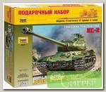 'ZVEZDA' Набор №12 для моделирования подарочный 3524П 'Советский танк Ис-2' 1/35