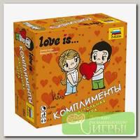 Игра настольная 'ZVEZDA' 'Love is...Комплименты'