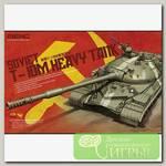 'MENG' 'танк' SOVIET T-10M HEAVY TANK 1/35
