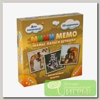 Игра настольная 'Нескучные игры' Ми-Ми-Мемо 'Африка'