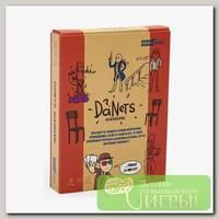 Игра настольная 'KonigGame' DaNetS. Книжник 2.5 х 12.5 х 16.5 см