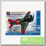 'АРК модел' Модель сборная №05 48020 Истребитель И-16 'Супермоска' ВВС Испанской республики 1/48