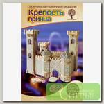 'Чудо-дерево' Модель сборная деревянная 'Архитектура' №14 PH025 'Крепость принца'
