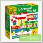 'LISCIANI' Игра обучающая 'Весёлый поезд' ВЕСЕЛЫЙ ПОЕЗД
